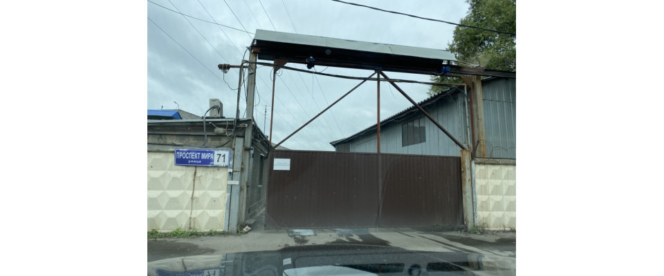 Въездные ворота на территорию:  Реутов, проспект Мира 71